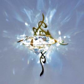 Светильник для паровой бани Cariitti Kihla 1545185 золото