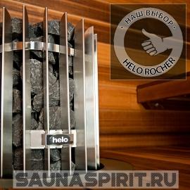 Печь-каменка электрическая Helo Rocher 70 Det