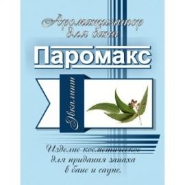 "Ароматизатор для паровой бани ""Эвкалипт"" ПАРОМАКС"
