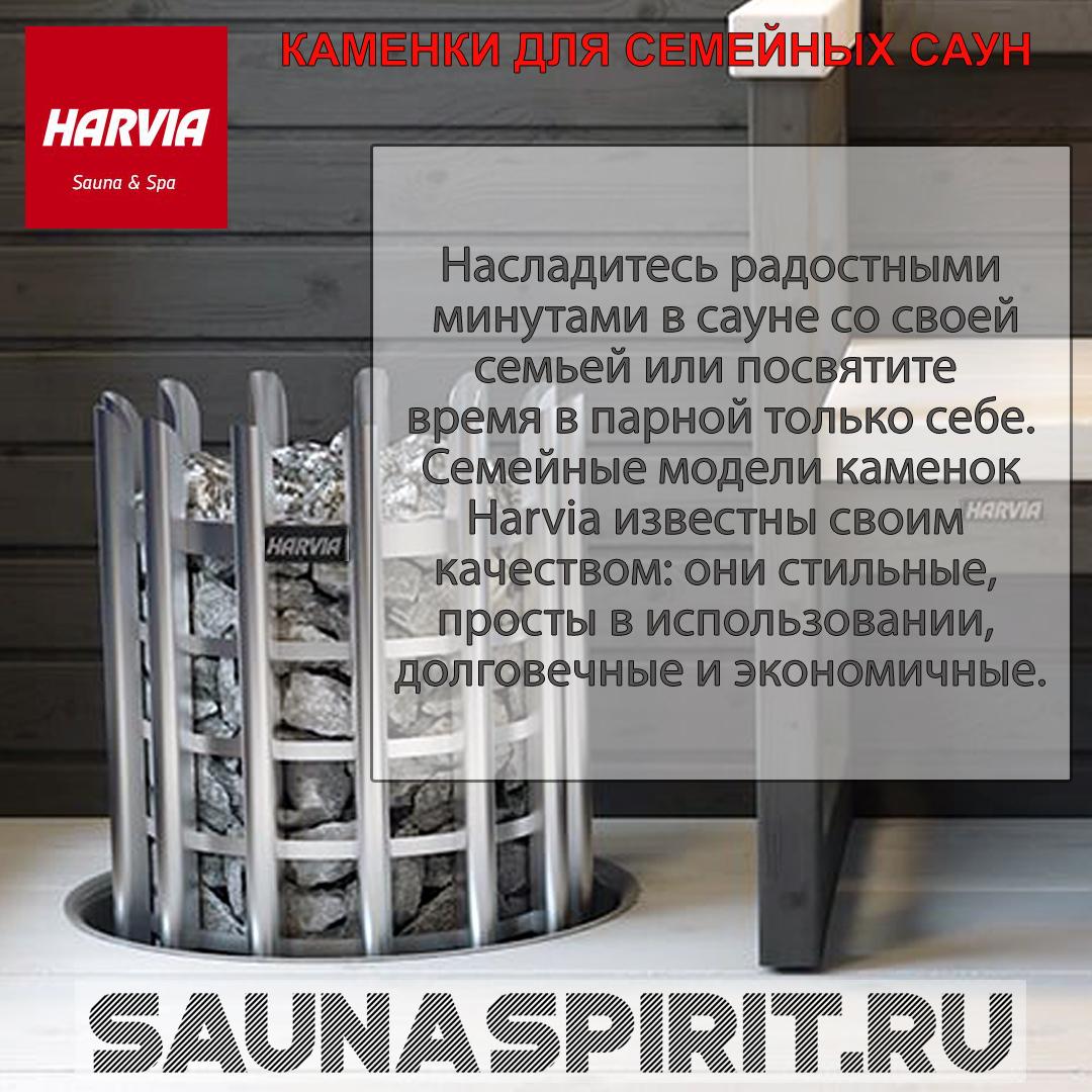 Электрические печи каменки Harvia для семейных саун